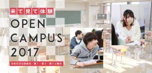 北陸ビジネス福祉専門学校|富山県|医療事務・介護・精神保健福士
